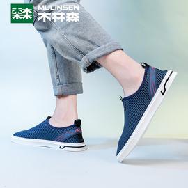 木林森男鞋夏季透气网鞋男一脚蹬网面鞋男士薄款网眼休闲板鞋子潮
