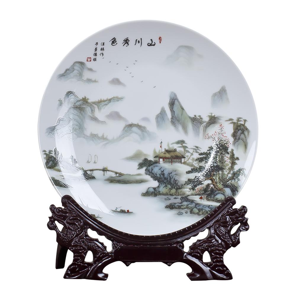 景德镇陶瓷摆件瓷器盘粉彩山水画装饰盘子挂盘瓷盘现代古典家饰品
