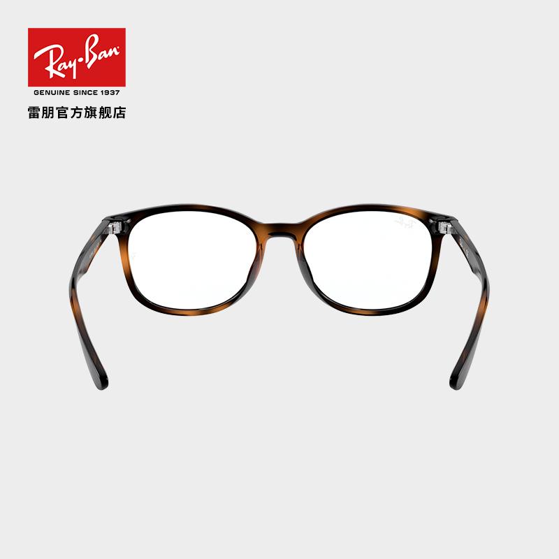 RayBan雷朋光学镜架全框简约古典男女款近视眼镜框0RX7093D可定制【图4】