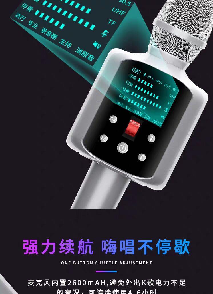 权盟新款炫声麦标准版全民K歌唱吧无线蓝牙连接手机自带音响/直播【图4】