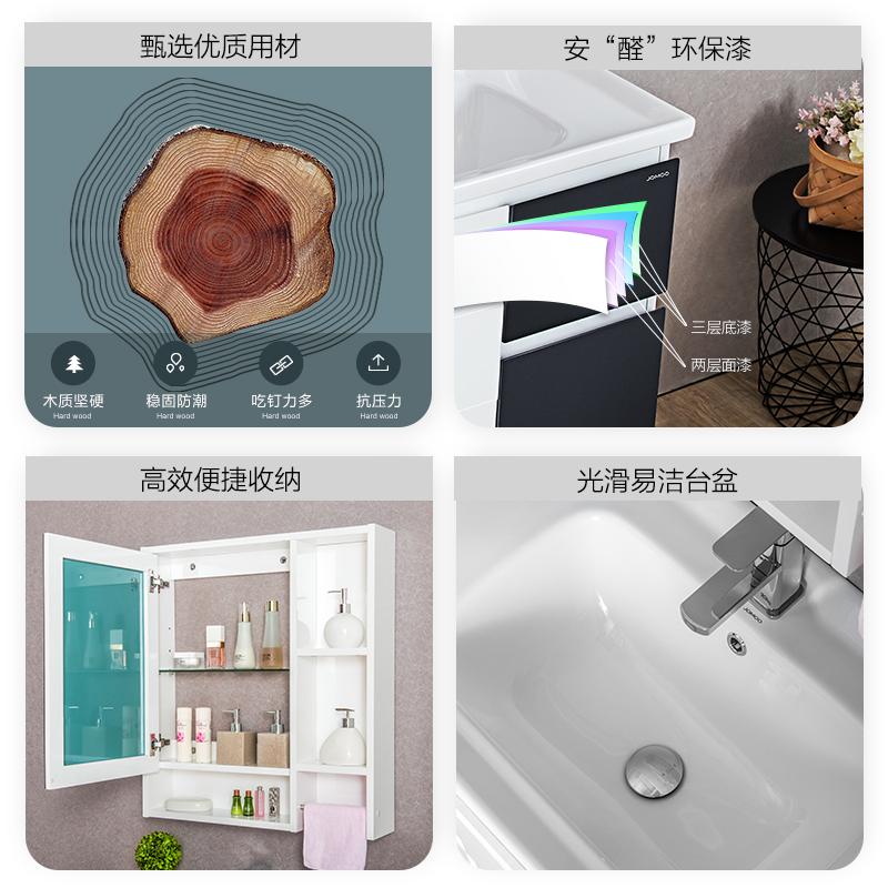九牧卫浴浴室柜组合现代简约洗脸盆洗面洗手盆柜卫生间洗漱台组合