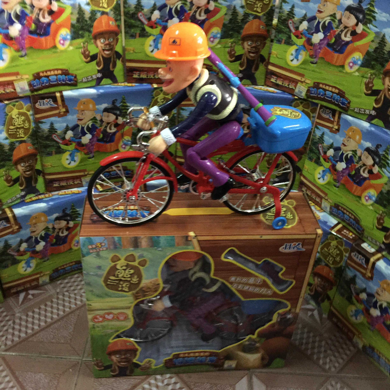 光头强的电动玩具车 动力三轮自行车小嘟嘟专属音乐摩托车 玩具车