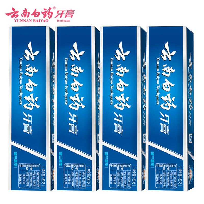 雲南白藥牙膏留蘭香型180g*4防止牙齦出血清新口氣去口臭清火套裝