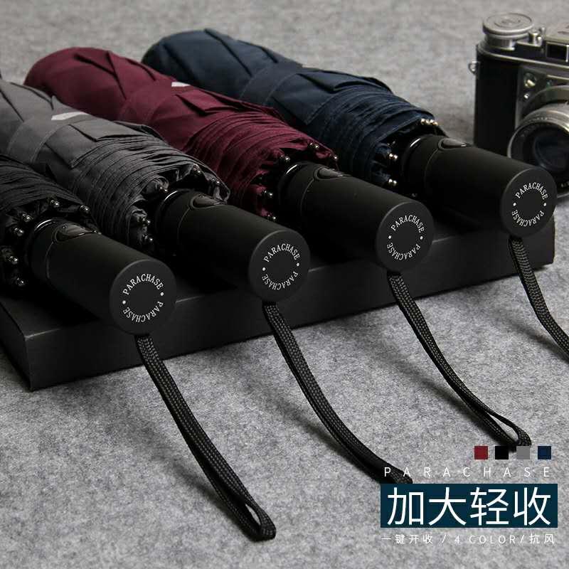 男士商務輕量全自動1.2米超大雙人三摺疊雨傘防風雨加固抗風傘女
