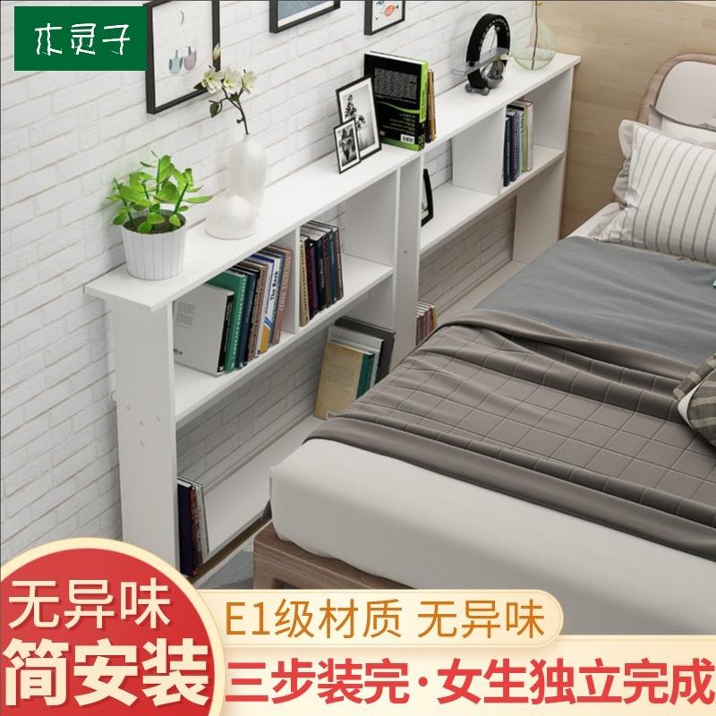 木灵子 床边夹缝柜 床尾置物架沙发床头缝隙卧室窄条架子书架一体