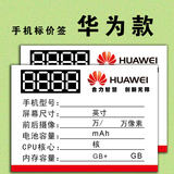 Huawei's mobile phone price tag price tag phone features brand new 5G customized price brand mobile phone price tag