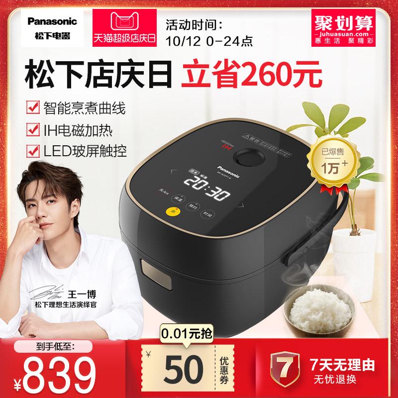 Panasonic/松下 SR-AC071-K 迷你电饭锅1-2-3人智能IH小型电饭煲