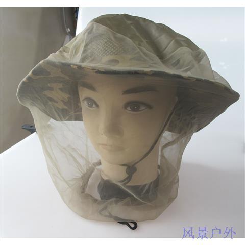 弹性防蚊头罩/防蚊帽子/防蚊网/面罩/防蜂网蚊帐/头罩,增强款