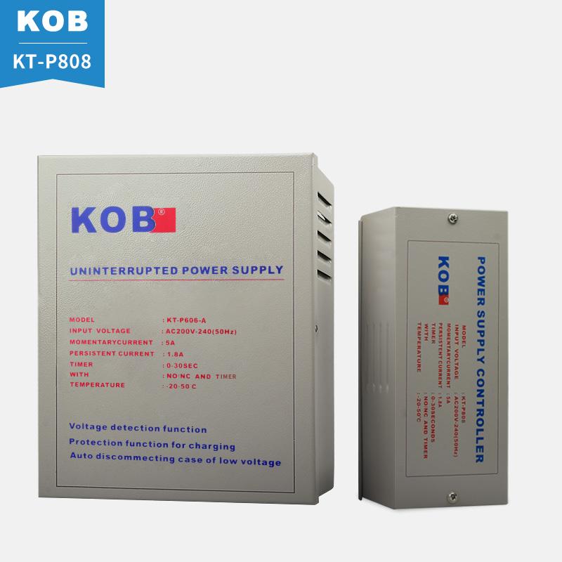 KOB门禁专用电源12V5A电源控制器12V3A变压器门禁电源箱7AH蓄电池