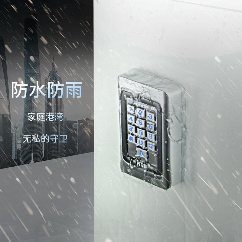 KOBIDIC卡刷卡密码金属室外防水防雨门禁一体机WG26读头IP68防水