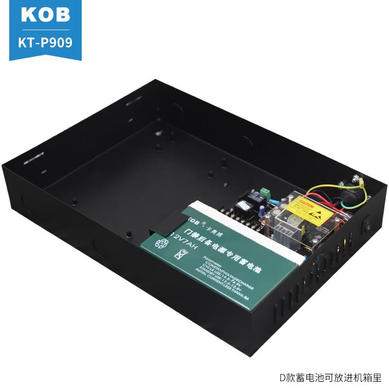 KOB多门控制器电源箱控制板门禁一体机磁力锁电插锁3A5A门禁电源