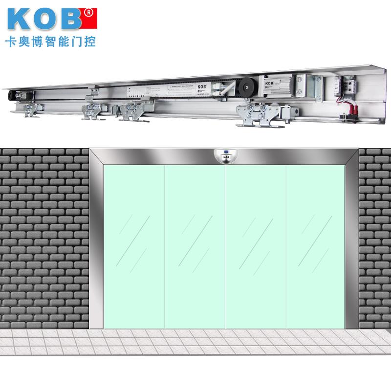 自动移门门禁系统 感应门自动门整套机组自动平移门玻璃门轨道 KOB