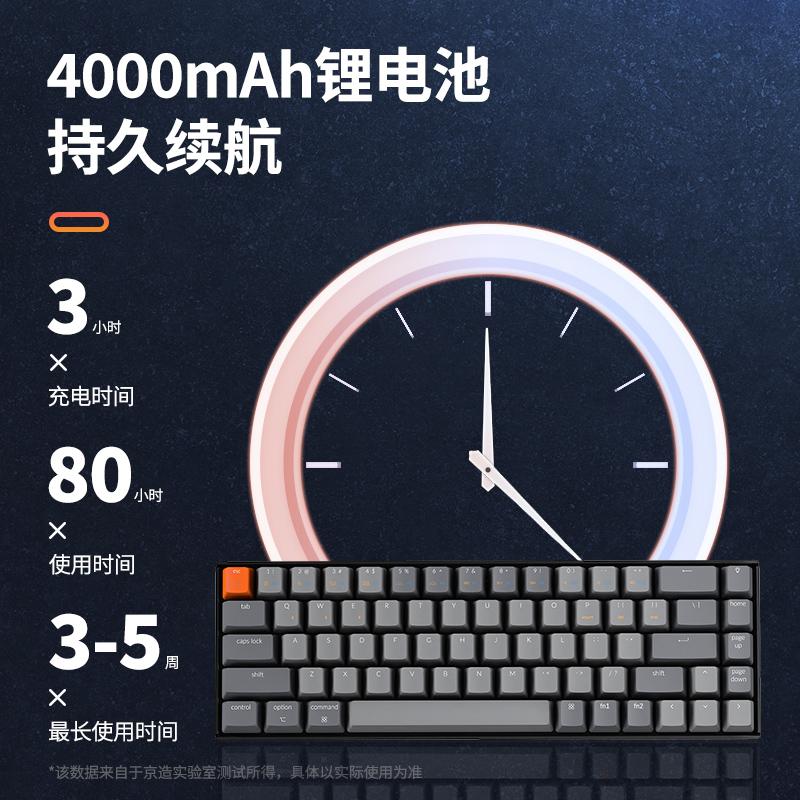 Keychron K6 68键MAC蓝牙有线双模机械键盘RGB背光Gateron茶青轴