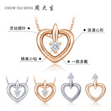 Zhou Dasheng Diamond Necklace Female Genuine 18K Color Gold Smart Heart Shaped Clavicle Chain Rose Gold Diamond Pendant