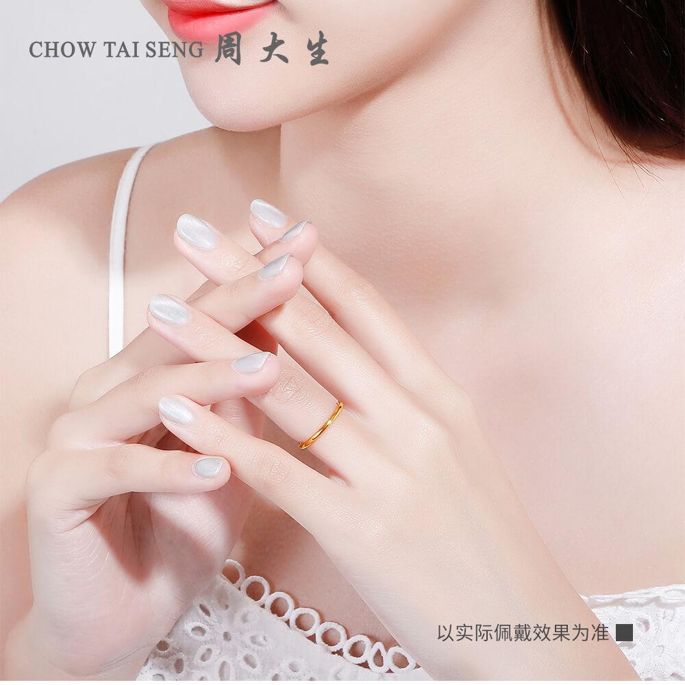 硬金戒指送女友 3D 周大生黄金戒指女款足金光圈戒指环简约正品新款