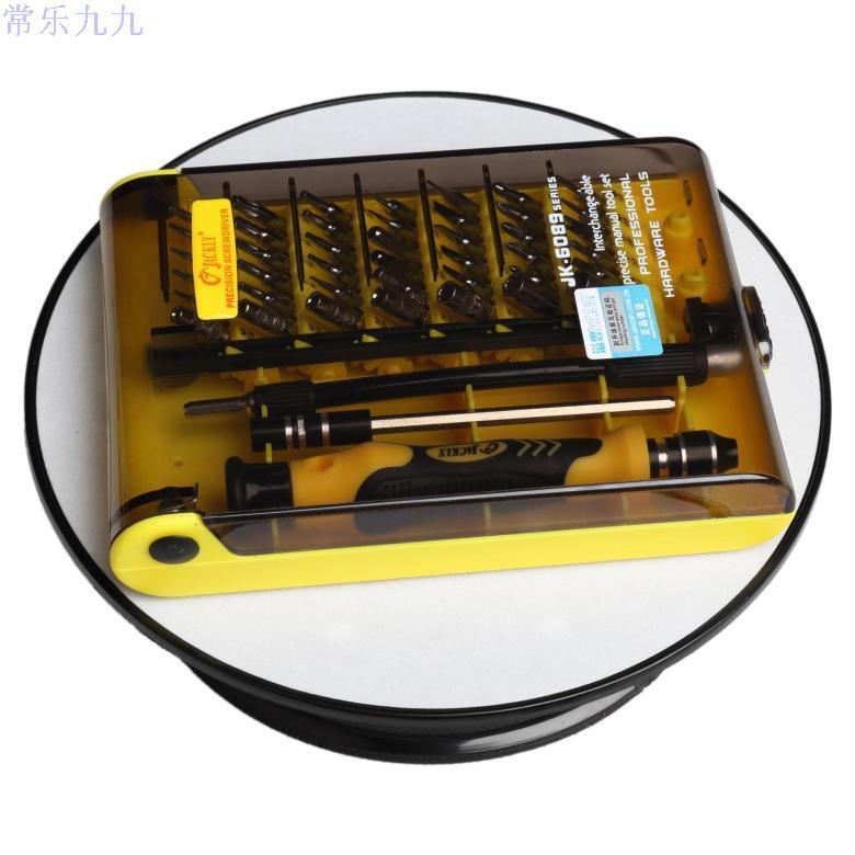 电池单用电动转盘 重负载展台 20CM大号展示台旋转台电动转台