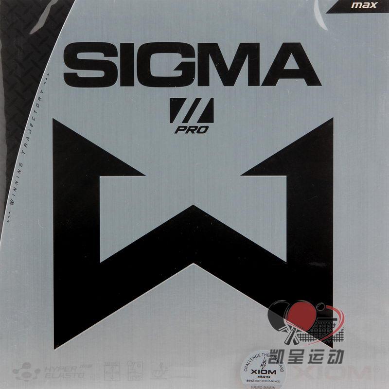 包郵 專櫃正品 XIOM驕猛 SIGMA  希格瑪專業內能乒乓反膠套膠