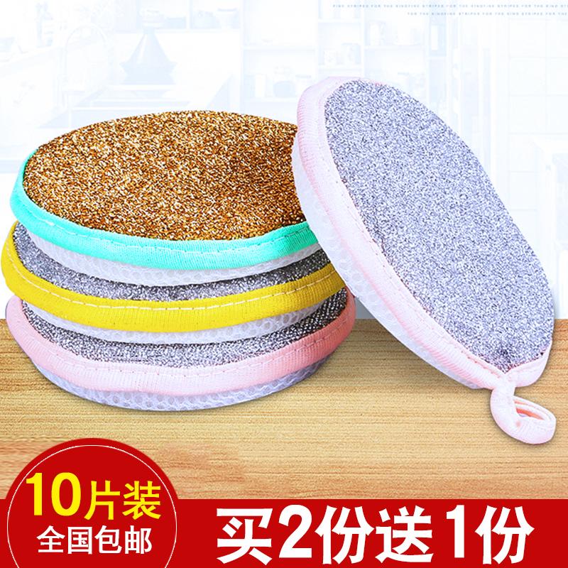 洗刷大王雙面圓形洗碗海綿鍋碗刷百潔布洗碗棉家務清潔刷廚房用品