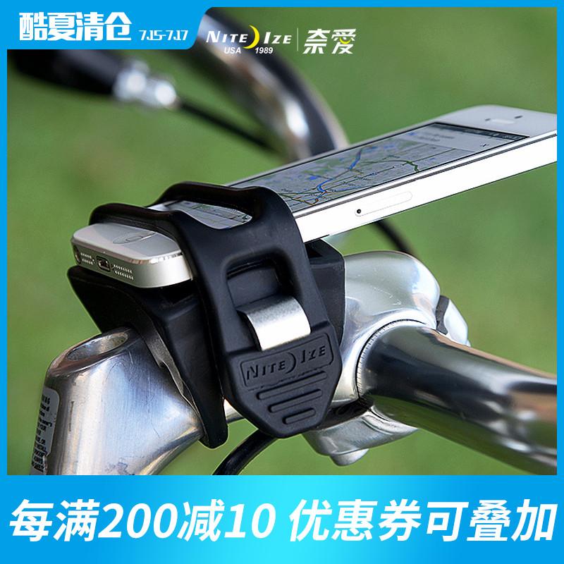 美國奈愛自行車摩托車手機架通用防震多功能懶人手機固定導航支架