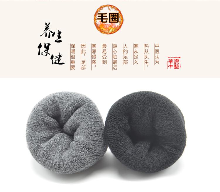 冬季加厚男袜子毛巾袜中筒羊毛袜防臭运动袜毛圈加绒保暖大码棉袜