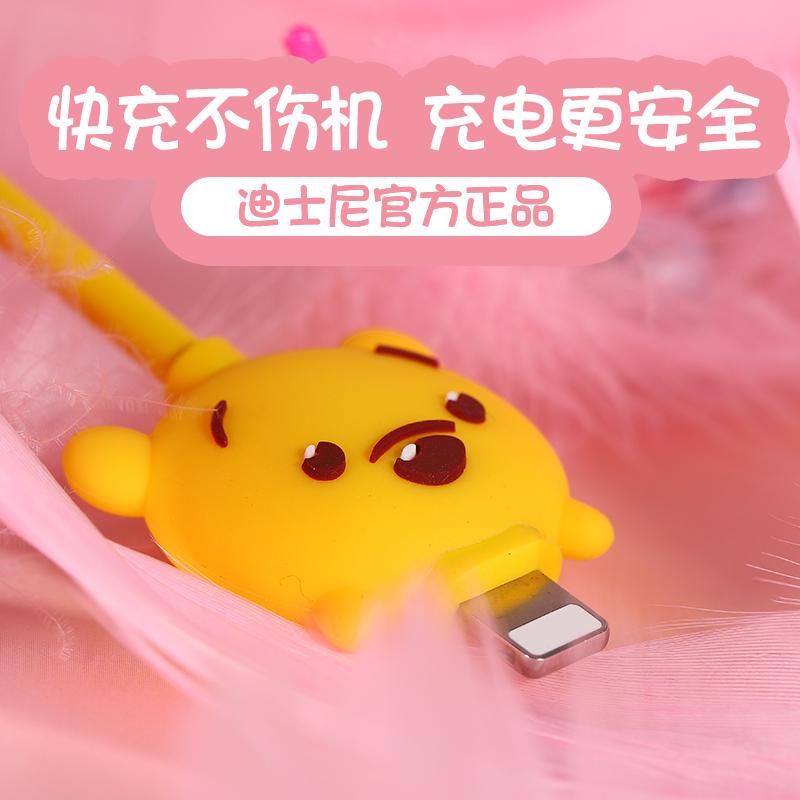 迪士尼苹果安卓数据线iphone7加长平板快充vivo小米华为TYPE-C可爱卡通闪充iPhoneXS六七可爱米妮充电线5A