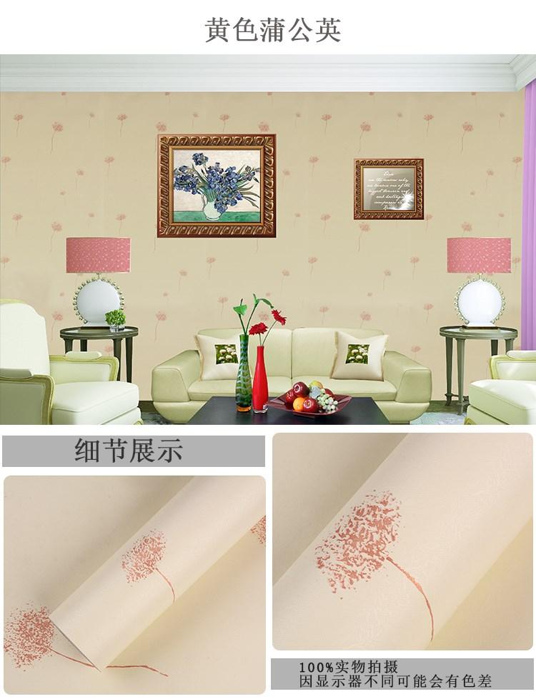 米簡約現代宿舍壁紙 10 墻紙自粘臥室溫馨歐式防水客廳背景墻 pvc