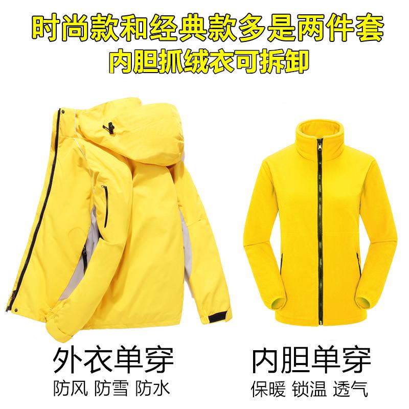 户外秋冬季潮牌冲锋衣女三合一可拆卸两件套加绒加厚西藏登山服男