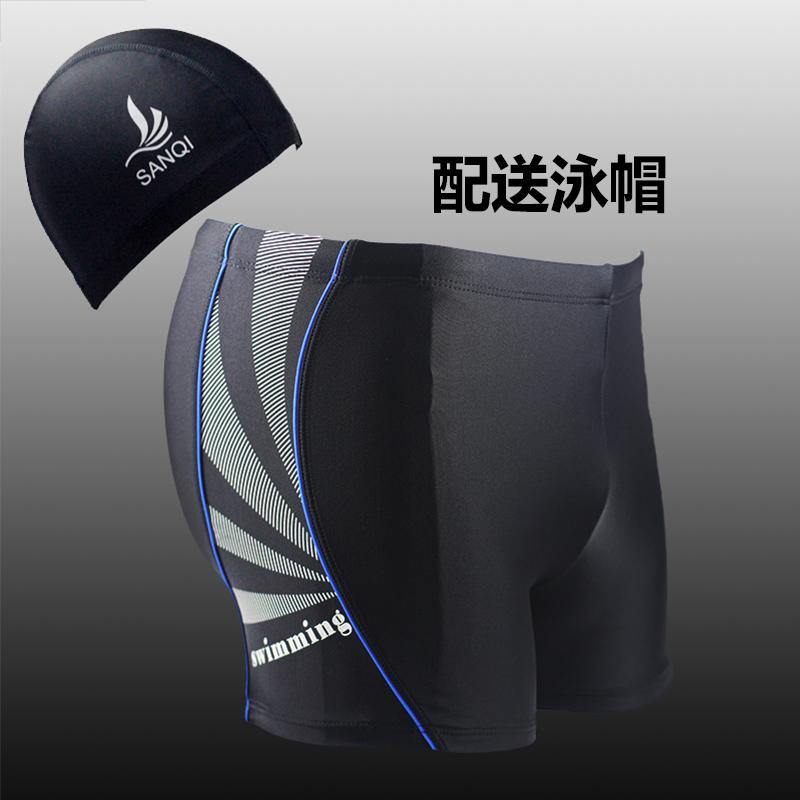 三奇速幹泳褲 男士平角大碼 男時尚游泳褲泳帽套裝大號溫泉泳裝