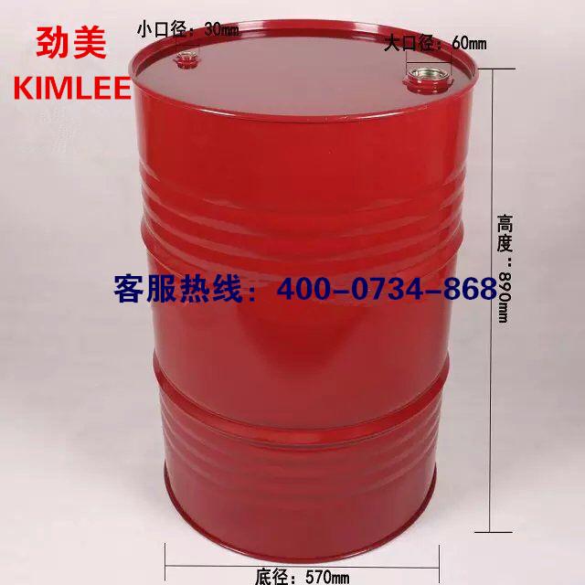 200升全新大空桶 润滑油桶 机油 汽油桶柴油桶208L大油桶金属铁桶
