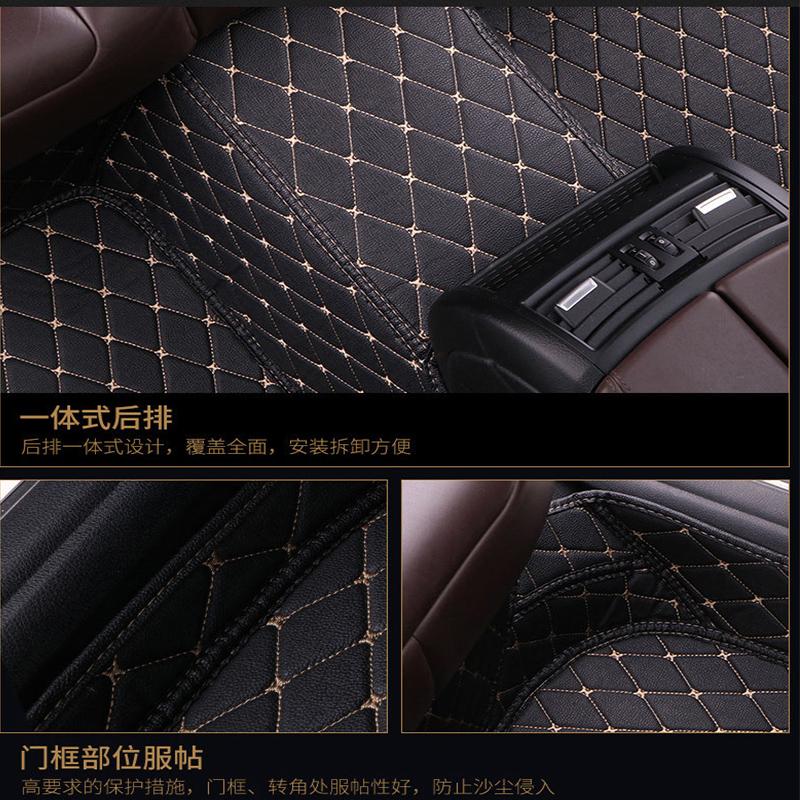 专用双层丝圈皮革汽车脚垫大全包围脚踏地毯垫 可定制千款车型
