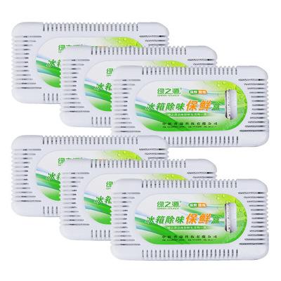 绿之源6盒装冰箱除味剂去味神器清新除臭剂家用冰柜消臭活性炭