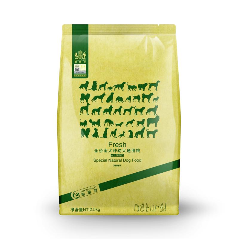耐威克全犬种通用型幼犬狗粮2.5kg5斤 泰迪金毛比熊小型中型大型优惠券