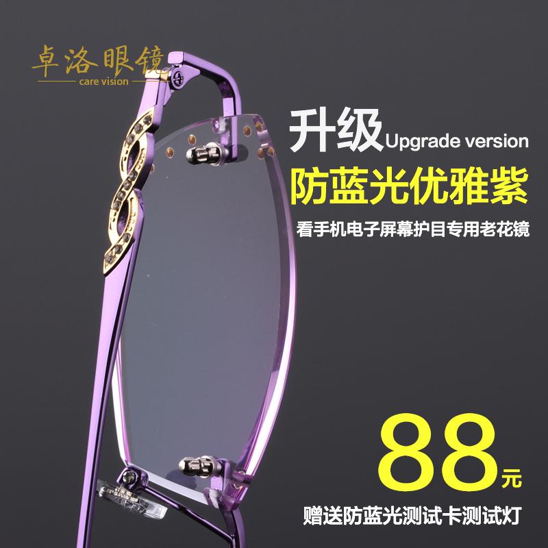 钻石切边超轻时尚优雅女款无框高清树脂防疲劳时尚显年轻老花眼镜