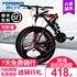 Shanghai Yongjiu brand mountain bike folding male and female middle school students variable speed cross-country lightweight adult shock-absorbing bicycle