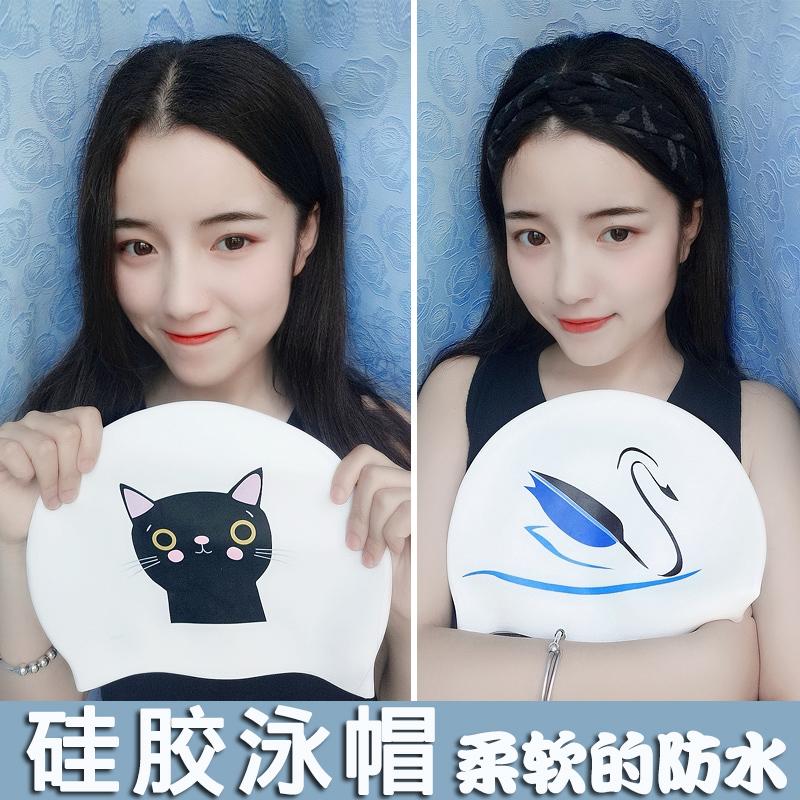 游泳帽硅胶男女韩国时尚可爱儿童成人长发游泳帽防水舒适专业泳帽
