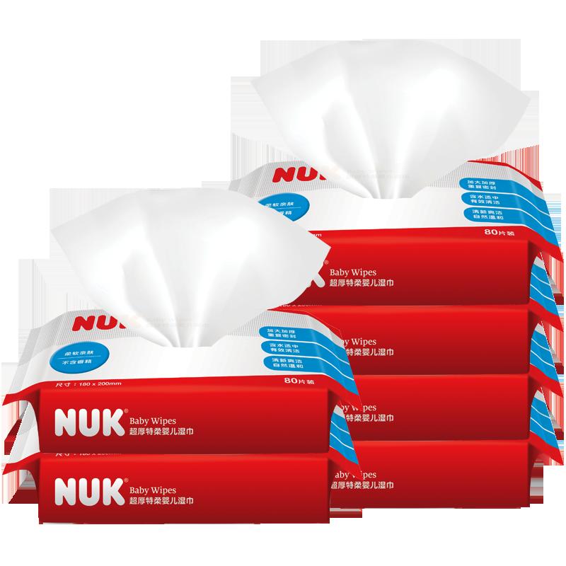 NUK湿巾80片6连包婴儿湿巾湿纸巾 NUK官方旗舰店 湿巾大包装 特价 (¥89)