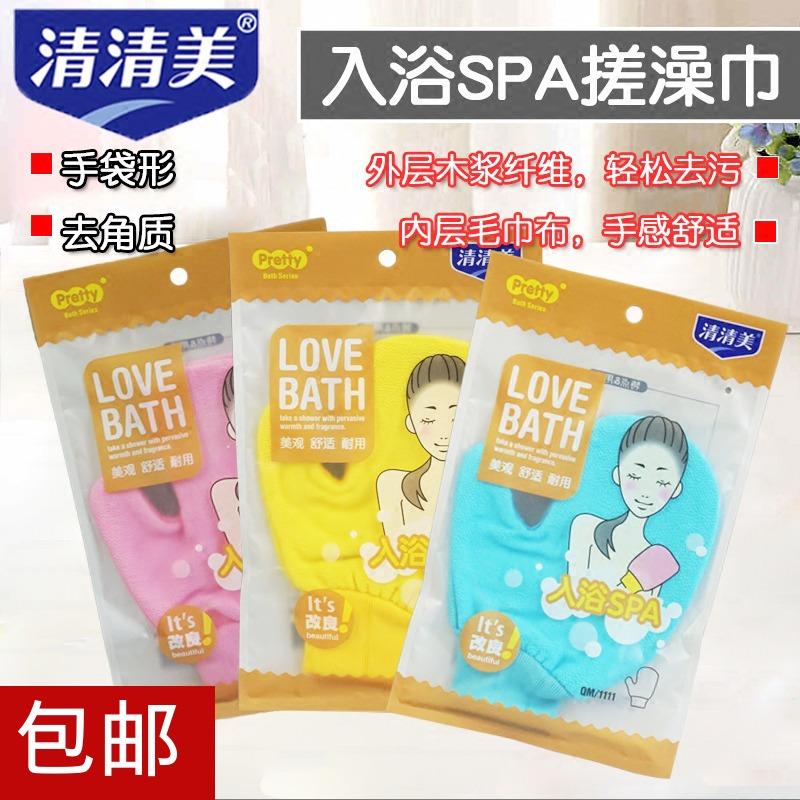 5個裝包郵清清美改良手套搓澡巾 洗澡巾強力去汙搓背搓泥沐浴1111