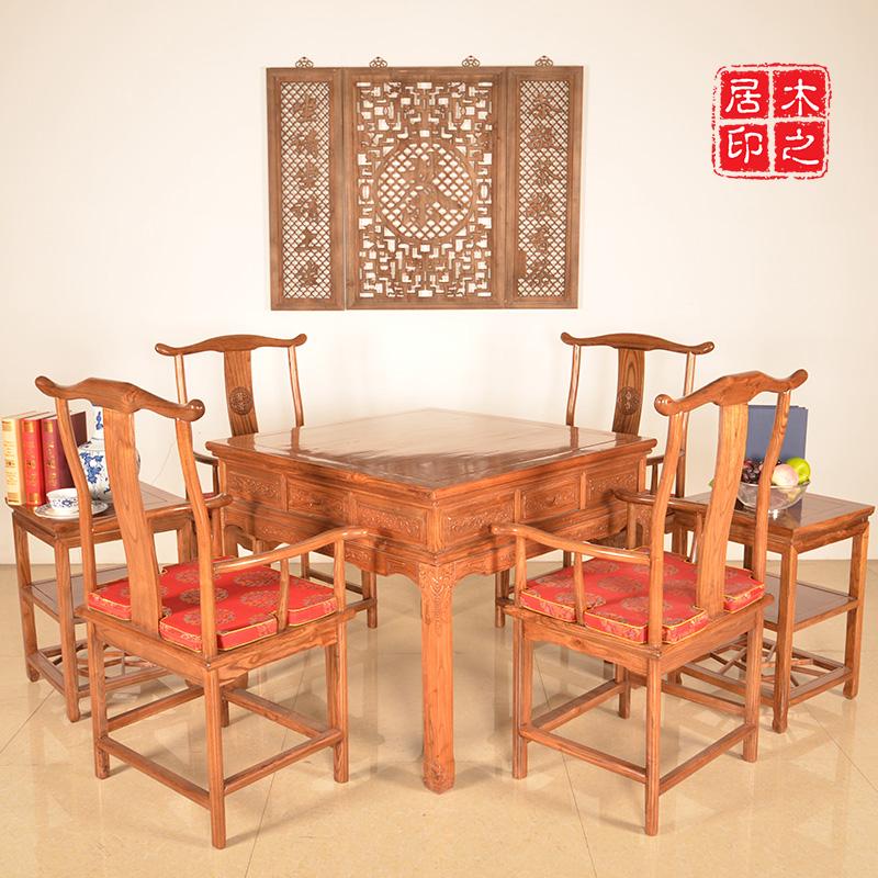 实木麻将桌全自动两用麻将桌茶桌高档麻将机仿古麻将桌配官帽椅
