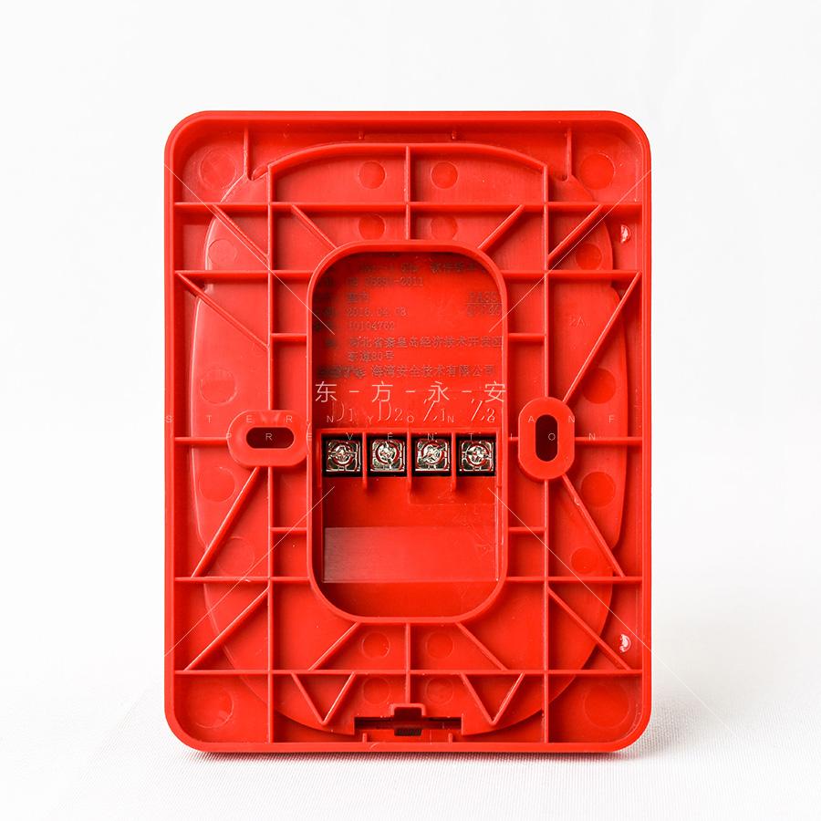 海湾牌GST-HX-M8503 火灾声光报警器编码报警器消防海湾现货