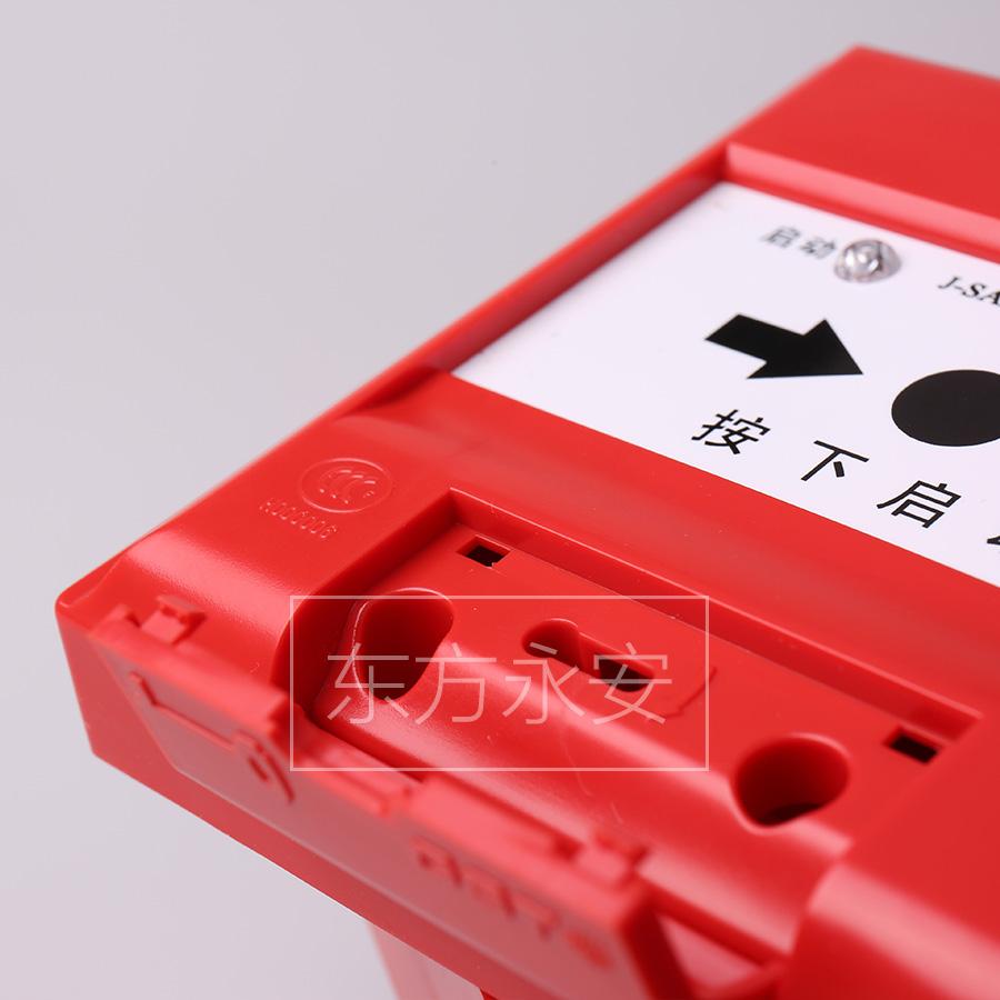 海湾消报消火栓启泵按钮J-SAM-GST9123A报警启泵按钮不含钥匙GST