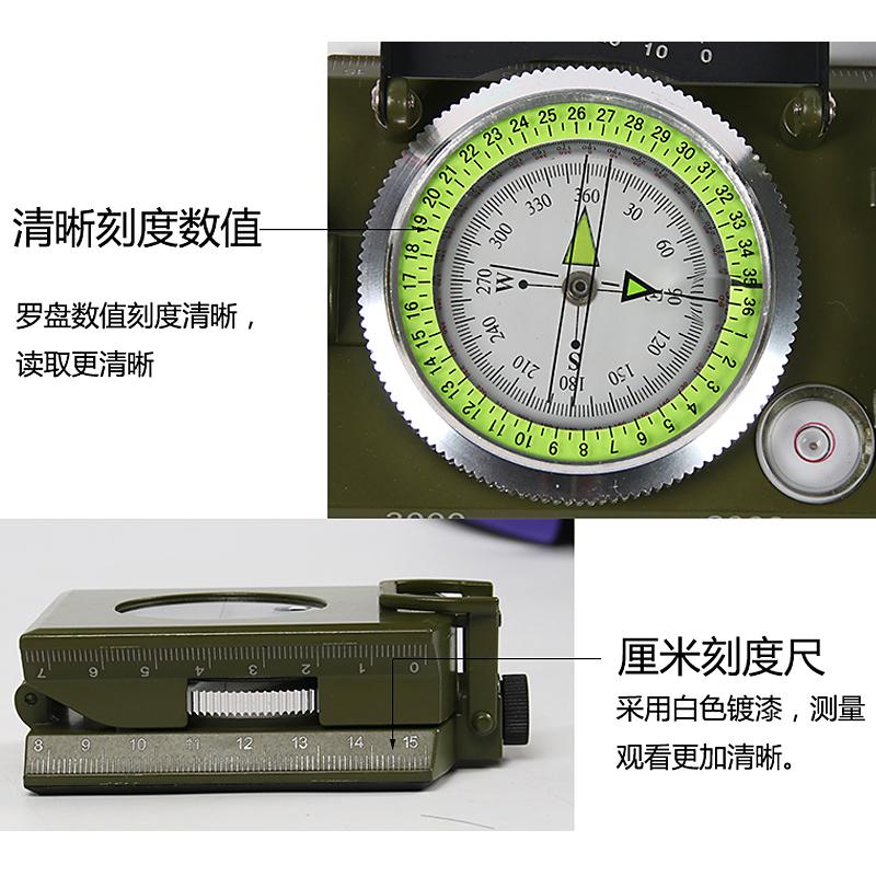 西陆战士 地质罗盘仪 户外多功能军指南针指北针 荧光盘可测坡度