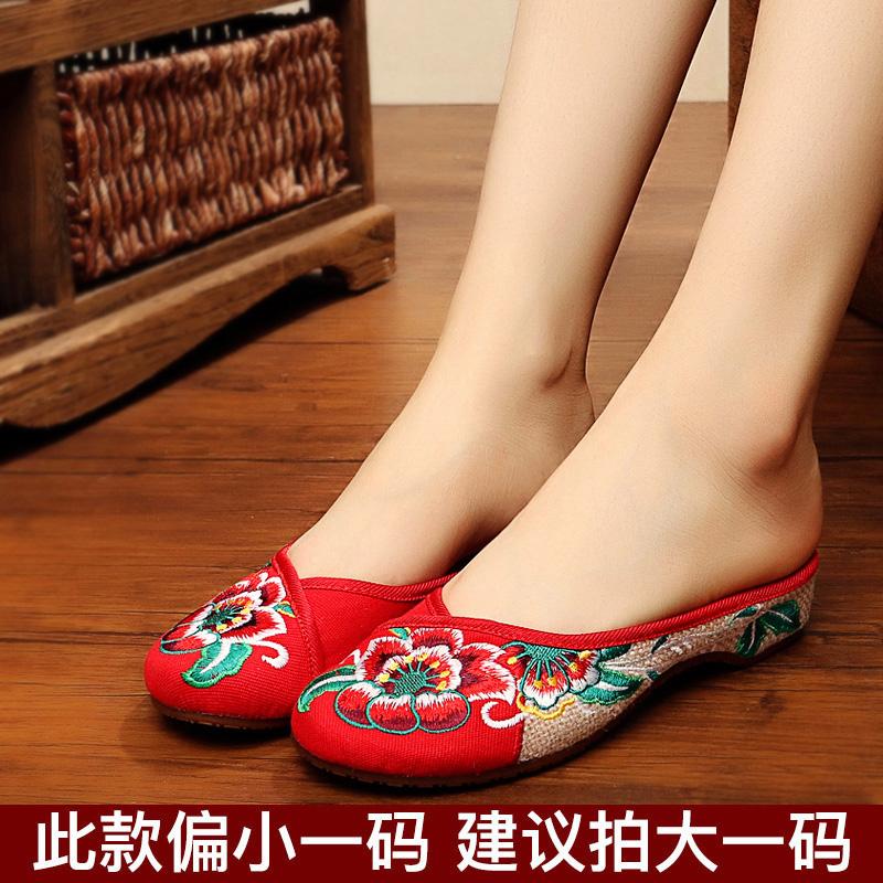北京老布鞋女式拖鞋民族风平底包头鞋绣花鞋休闲鞋牛筋底女凉鞋子