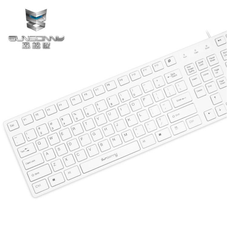 森松尼628超薄巧克力无线键盘台式电脑笔记本游戏USB有线办公家用