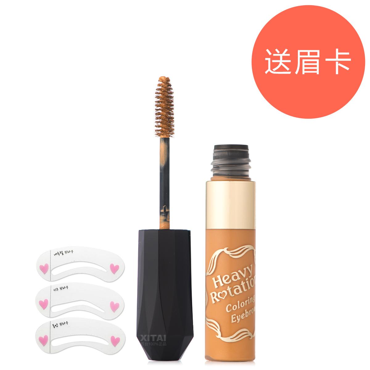 日本KISSME裸妝自然染眉膏 kiss me防水防汗耐摩擦不暈染溫水可卸