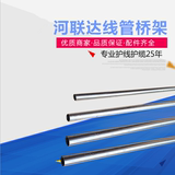 Helianda galvanized wire pipe metal threading pipe KBG wire pipe JDG iron wire pipe hot galvanized pipe 20x1.0