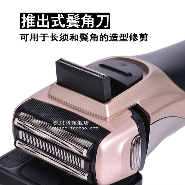 男士三刃头往复式剃须刃充电式电动刮胡刃 全身水洗正品胡须  3d
