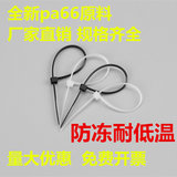 Cable tie nylon cable tie small size 3*4*5*8*100 150 200 250 300 400 plastic buckle belt