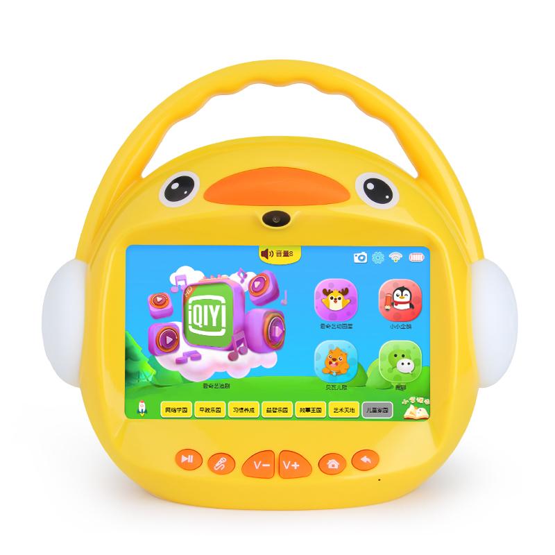 蓝宝贝儿童触摸屏wifi护眼早教机安卓版宝宝智能学习机0-3岁6周岁