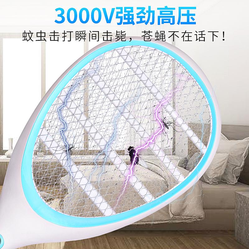 家博士电蚊拍充电LED灯苍蝇拍大号网面锂电池灭蚊子拍电子蚊拍