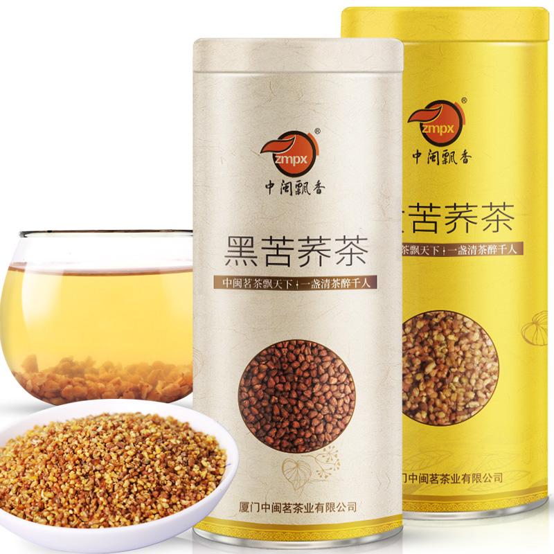 2罐装 苦荞茶四川大凉山黑苦荞茶荞麦茶特级正品大麦養生罐装苦芥